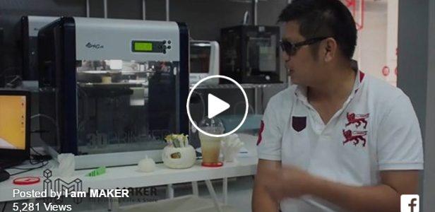 ป๋าวิวเอง Da vinci 1.0 3D Printer