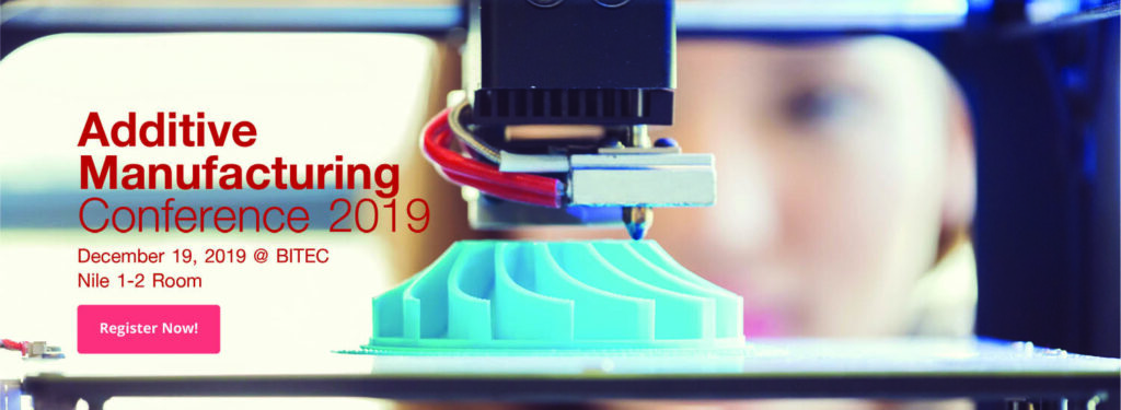 Additive Manufacturing Conference 2019